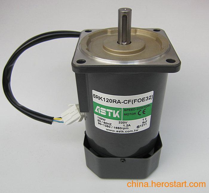 供应台湾ASTK马达5RK120RA-CF+US-62