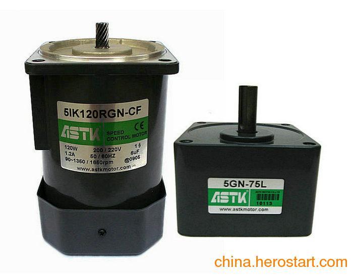 供应5IK120RGN-CF+5GN-75L齿轮调速型电机台湾ASTK现货正品