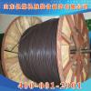 供应铁路信号电缆,铁路信号电缆价格