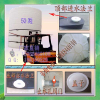 供应超大型塑料水塔50吨储罐/50立方PE水箱/50吨水塔玻璃钢