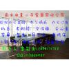 供应南京高价回收办公家具旧家具回收