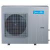 供应西安美的中央空调的优点