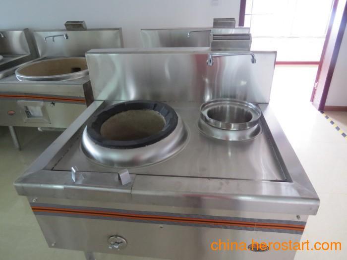 供应甲醇燃料不锈钢单炒单温灶