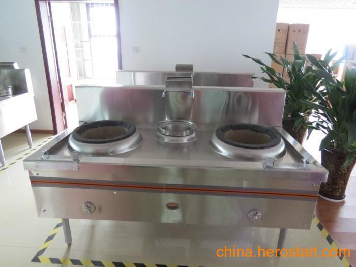 供应甲醇燃料不锈钢双炒单温灶生产销售