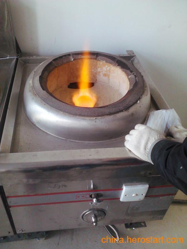 供应甲醇燃料电子单炒灶