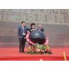 供应北京启动球水晶球电子彩球新颖启动装置拉杆启动台桌椅租赁