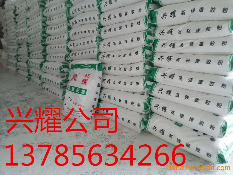 供应防水性能好的乳胶粉,粘结强度大,柔韧性能好