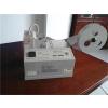 供应塑料拉链裁剪机,橡胶拉链裁切机 尼龙拉链裁断机