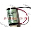 供应氧气传感器KE-25