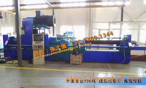 供应成品活塞杆摩擦焊机 中国首台