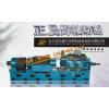 供应阳极钢爪修复设备 焊接设备 自动焊接设备 大吨位焊机