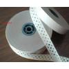 供应修补胶带 带孔牛皮纸胶带