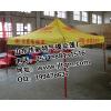 供应广告帐篷,庆典拱门,充气卡通气模,济南帐篷厂家