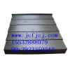 供应数控机床专用导轨钢板防护罩厂家