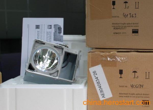 大屏灯泡.PSI-2848-12,UHP100W。BARCO灯泡长期供应商