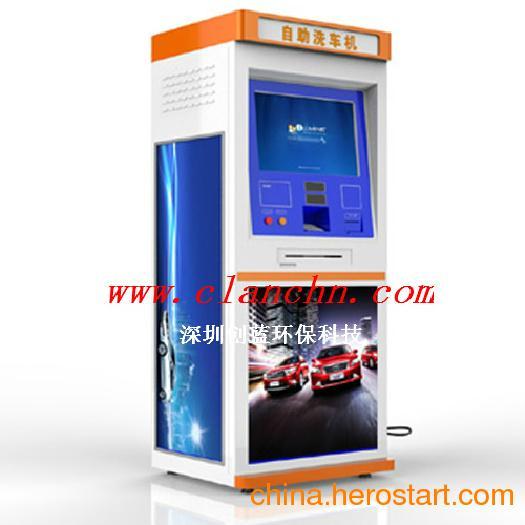 供应杭州自助洗车机