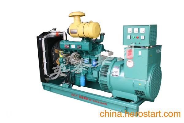 供应潍柴(24KW-150KW)柴油发电机组/柴油发电机