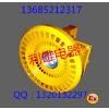 供应115W江苏科瑞LED防爆投光灯BTC8180