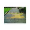 供应条纹步道石 水磨石条纹砖 金源广场砖价格