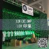 供应广州维升 led视频布 LED幕墙厂家批量供应