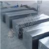 东莞市供应质量硬的五金模具钢材feflaewafe