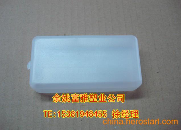 供应塑料制品加工厂-塑料配件加工