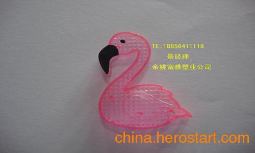 供应塑料饰品加工厂-塑料批发厂-塑料制品加工