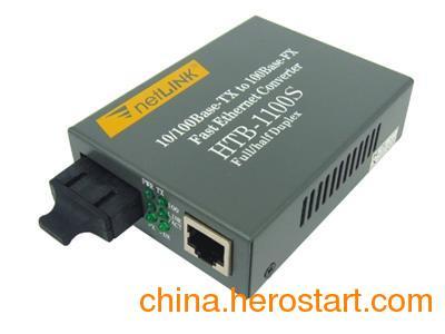 供应促销Net-link光电转换器HTB-1100S单模光纤收发器
