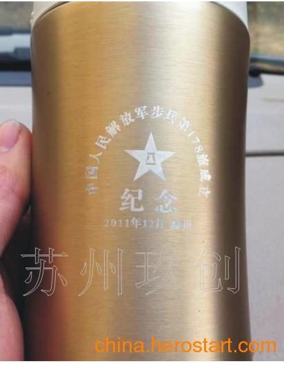 供应苏州礼品不锈钢杯子激光刻字钢笔雕刻U盘壳打字钥匙扣打标打火机镭射镭雕加工