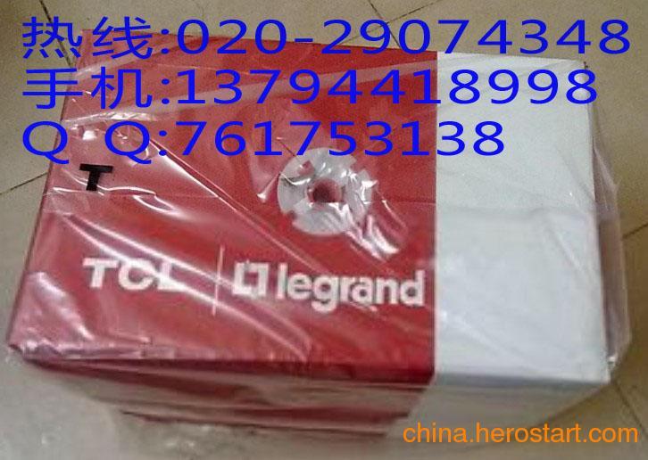 供应TCL 《国标》网线 TCL超五类网线 武汉直销