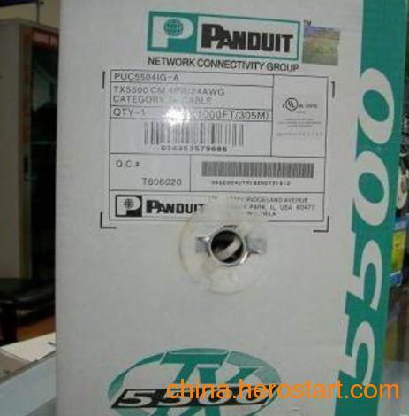 供应PANDUIT泛达超五类网线<西安直销>