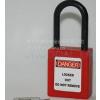 供应厦门绝缘安全挂锁 防磁安全挂锁 防静电锁