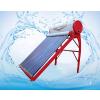 供应亿家人家用太阳能热水器国际品质
