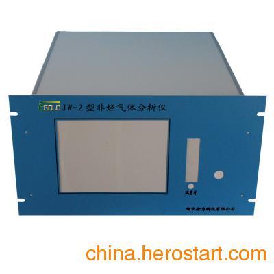 供应气体分析仪|红外气体分析|CO传感器|CO2传感器