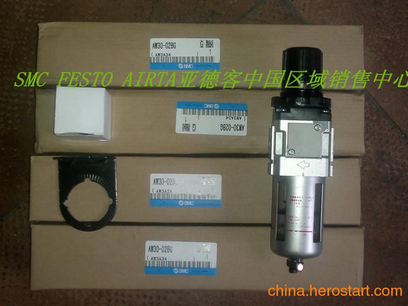 供应亚德客AIRTAC4V430C-10气源处理元件销售中心