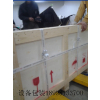 供应惠州最专业的木箱打包