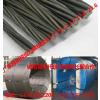 供应锚具 预应力钢绞线 波纹管
