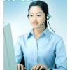 深圳呼入型呼叫中心供应商