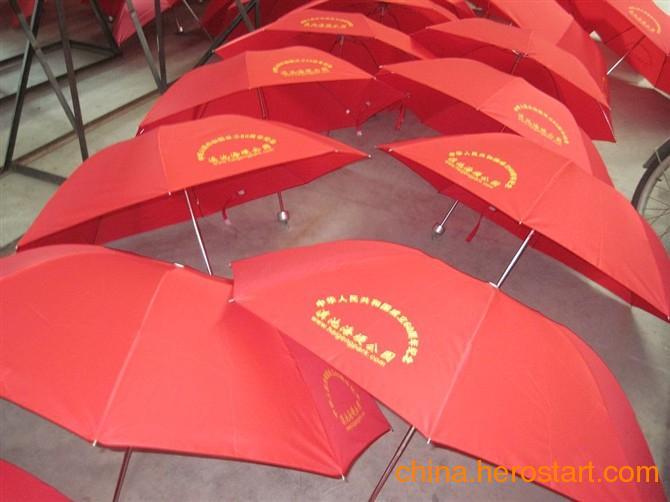 供应昆明广告雨伞质量显摆,广告雨伞价格低调