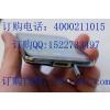 供应莱芜三星G9009D最新报价S5售货