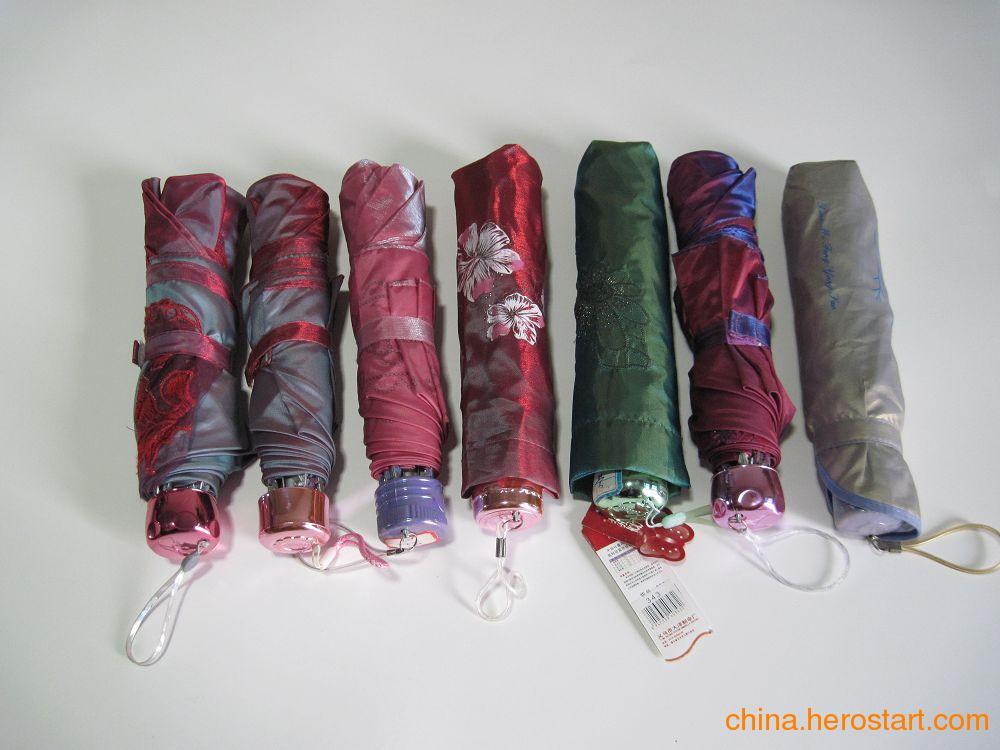 昆明折叠伞价格|丽江折叠伞厂家供应直销