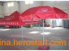 供应昆明太阳伞定做印字户外大伞厂家|昆明广告太阳伞价格低廉实惠群趣