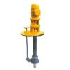 供应FY不锈钢耐腐蚀液下泵