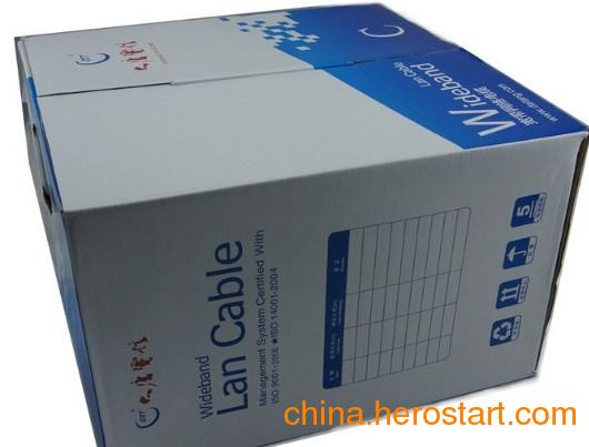 供应《陕西市民》大唐电信六类非屏蔽网线 西安开发商专用