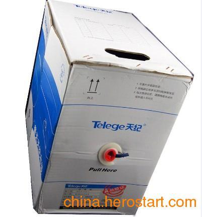 供应中国普天超五类非屏蔽网线(天纪)广州直销行业