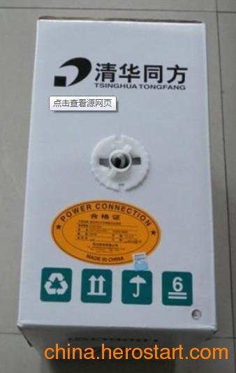 供应清华同方超五类非屏蔽网线(工程项目型号CC61004)