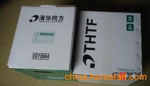 供应清华同方六类非屏蔽网线<十字芯设计>贵州直销