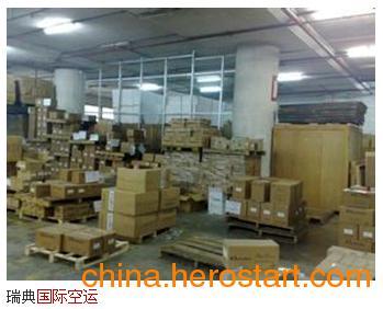 供应萨摩亚货物到中国深圳空运进口双清服务