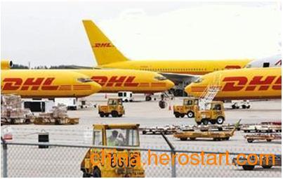 供应深圳广州移动电源墨盒烟油食品快递到卢森堡,DHL优价服务