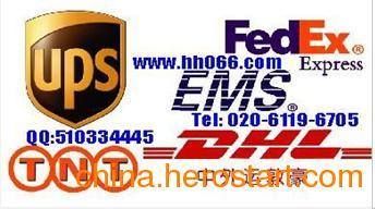 供应UPS DHL快递手机电池烟油到荷兰优势服务